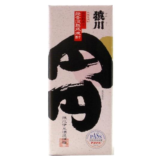 猿川 円円